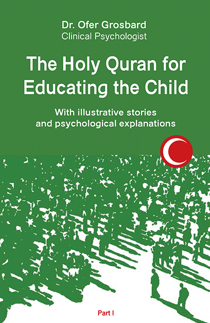 Quranet: a Guide for Education